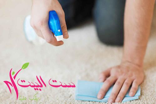 تنظيف السجاد بالرياض